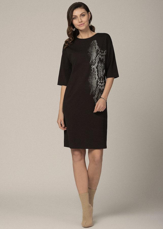 Платье Elis DR0486K