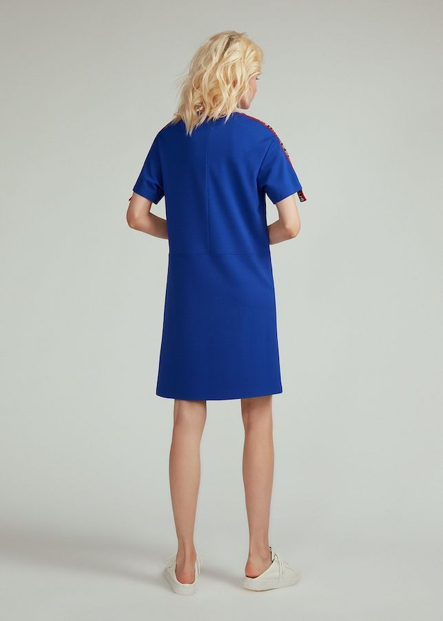 Платье Elis DR1441K