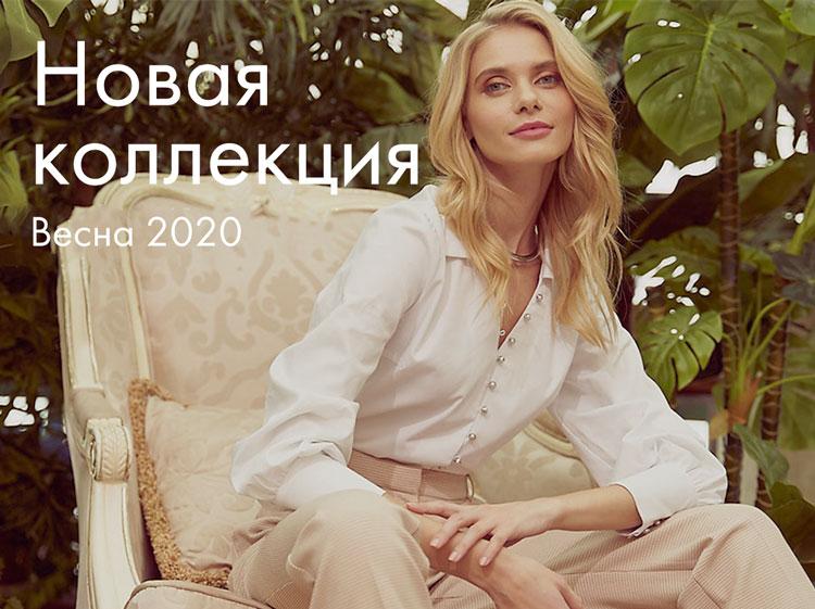 Новая-коллекция-Весна-2020-movile
