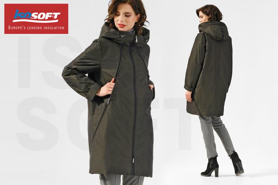 Куртки с утеплителем Isosft