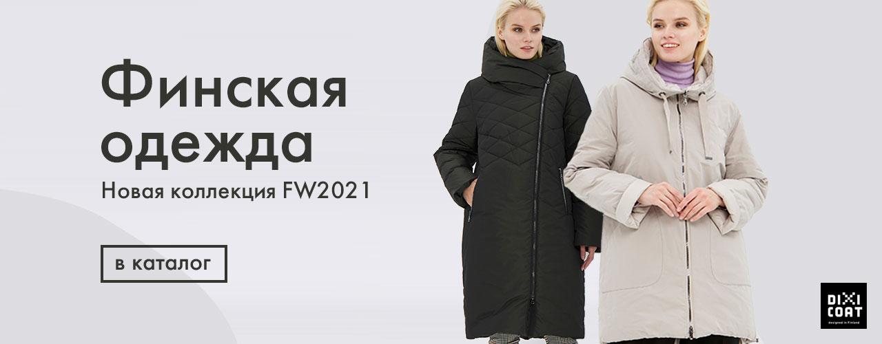 Финская-одежда-FW2021
