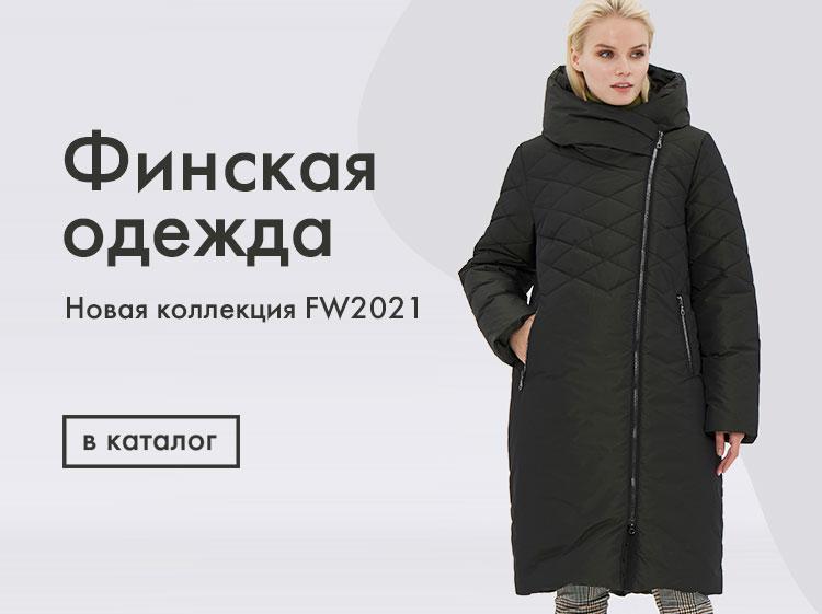 Финская-одежда-FW2021_mob